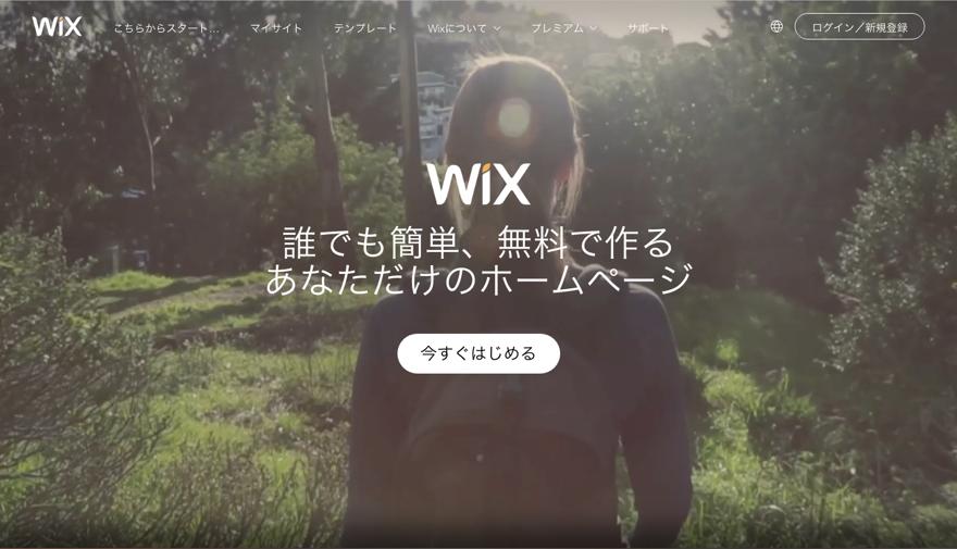 wix_site